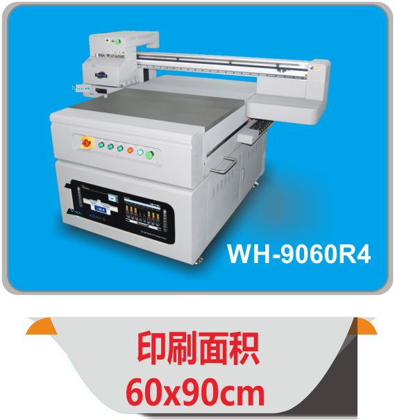 广告工艺品打印机