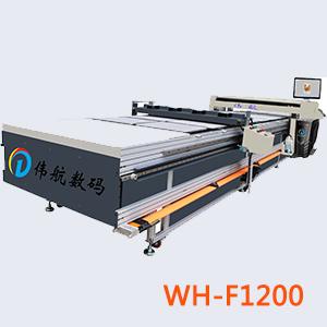 成衣裁片一体印花机WH-F1200