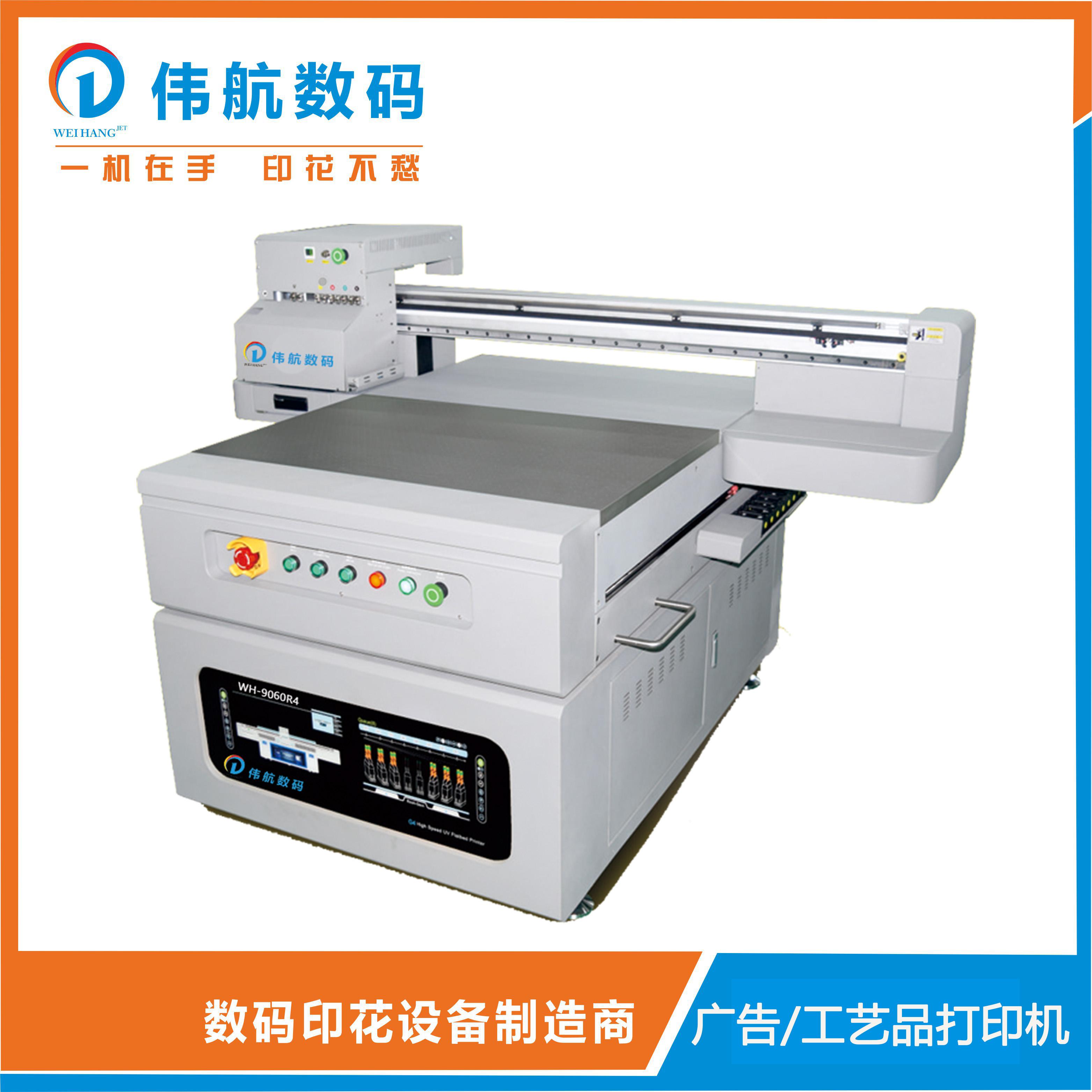 工艺品UV平板打印机WH-9060R4
