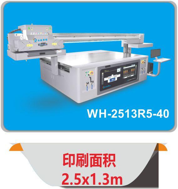 书本测边打印机