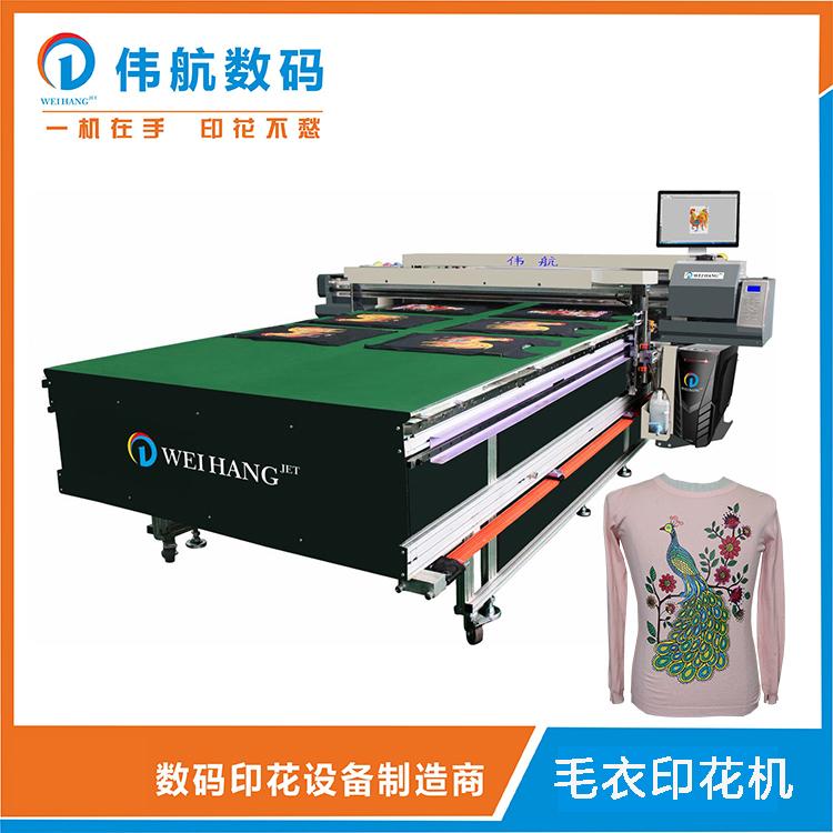 毛衣裁片印花机