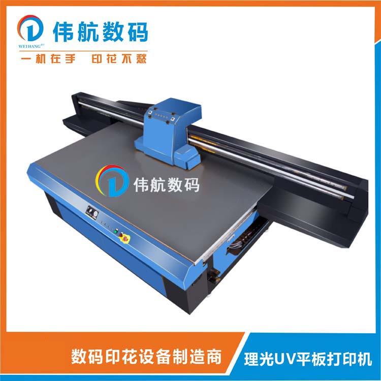 UV平板打印机WH-2513