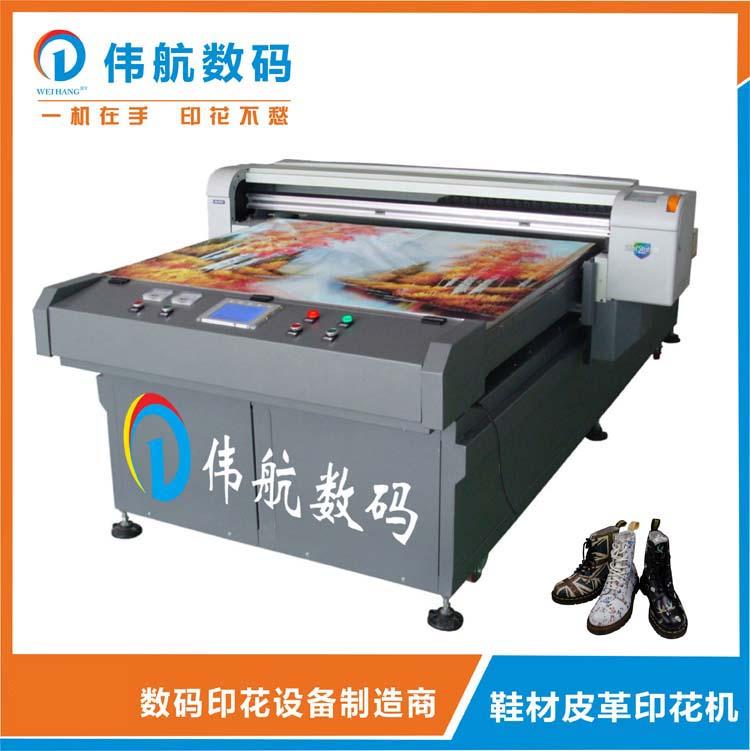数码直喷皮革印花机