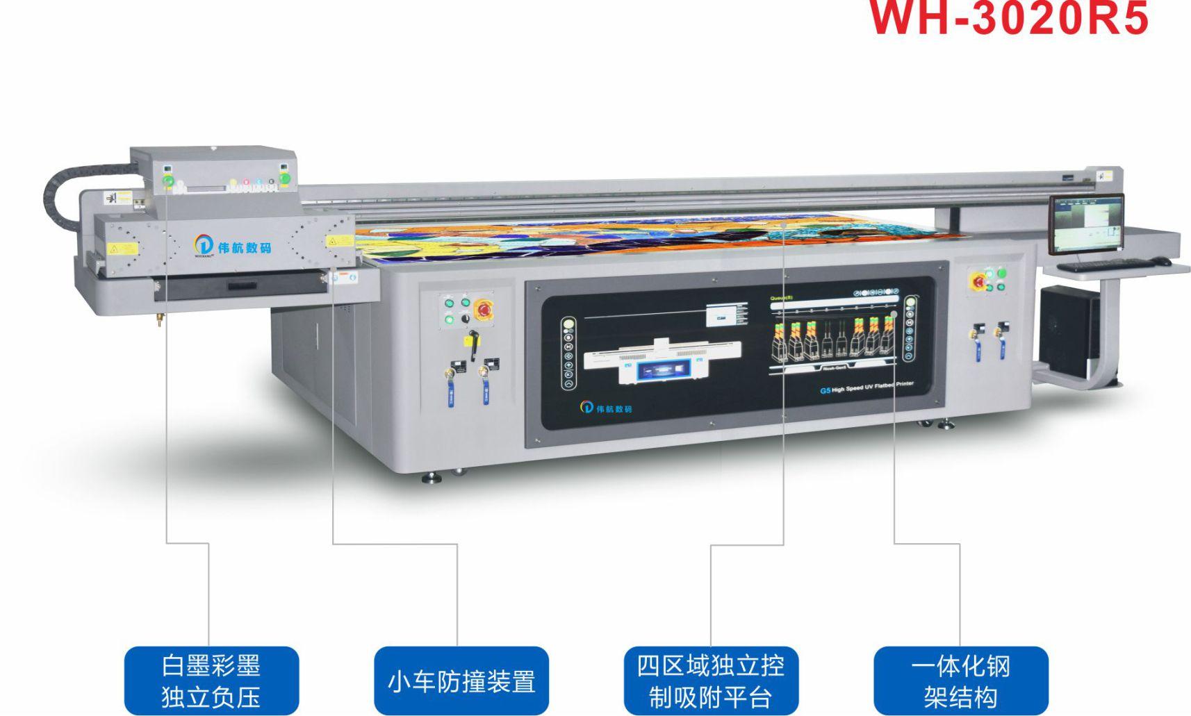 高精度平板uv数码打印机