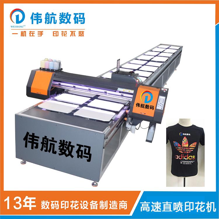 数码印花设备