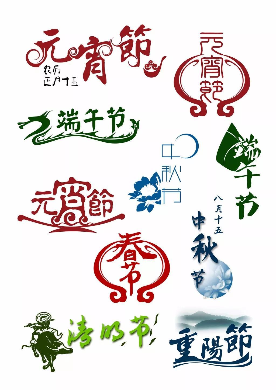 中国节日-伟航数码